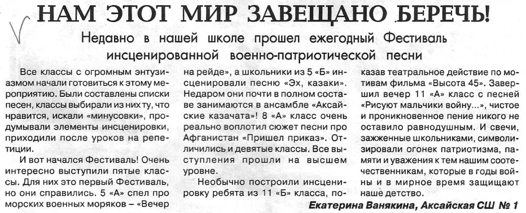 Диалог, апрель 2012